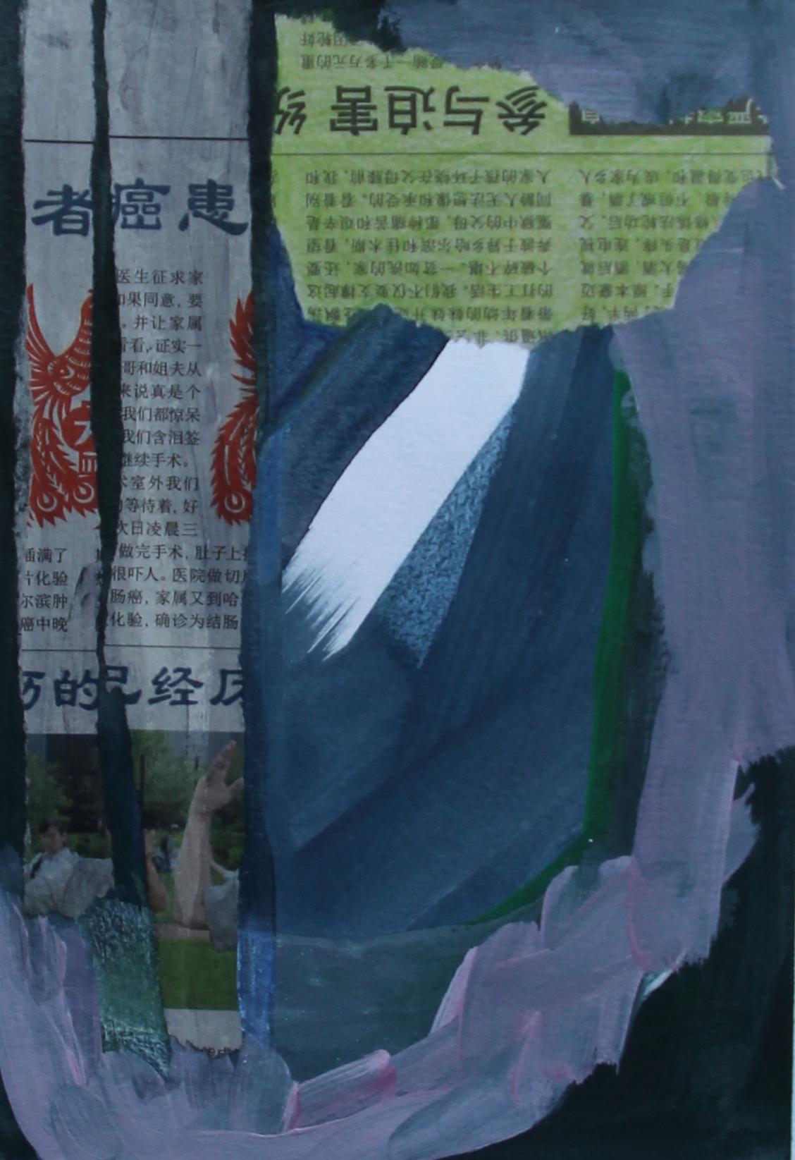 P 2014-A 17x26 cm, gouache en papier op papier